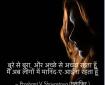 Aaina by Prashant V Shrivastava