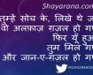 Prashant V Shrivastava Poetry