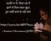 Teri Aarzoo by Prashant V Shrivastava