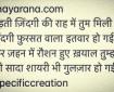 Poetry by Prashant V Shrivastava