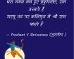 Shri Ram by Prashant V Shrivastava