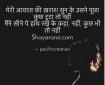 Kuchh Toota To Nahi by Prashant V Shrivastava
